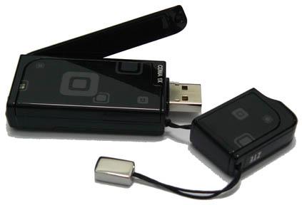 Tidak disangka permintaan modem CDMA 1X – ZTE MG880 begitu luar